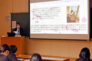 立つ訓練時の工夫を紹介するゴンバ・ルパさんの発表=佐賀市の佐賀女子短大