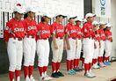 佐賀スターガールズ健闘誓う 全日本女子学童軟式野球大会