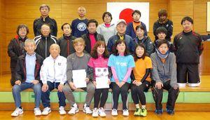 第81回佐賀市ミニテニス大会 男子の部の上位入賞者