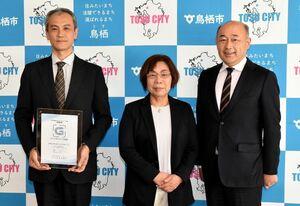 橋本康志市長(右)に認証を報告した鈴木登美子代表理事(中央)と久光博文副代表理事=鳥栖市役所