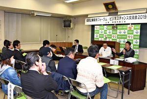 中小企業の連携や交流を深めるために開かれたビジネスチャンス交流会=神埼市商工会