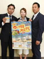 6日開催の「カレーの王者決定戦」をPRする唐津青年会議所のメンバー