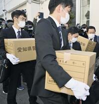 <愛知県知事リコール・署名偽造問…