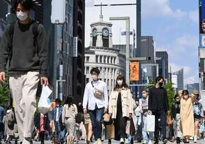 東京、新たに421人感染
