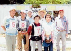 第45回谷口眼科婦人科杯GB大会で優勝した武雄チーム