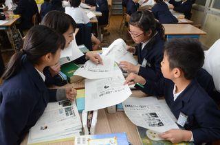 地方と全国紙違いは? 千代田西部小で新聞授業