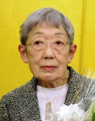 児童文学作家の森山京さんが死去