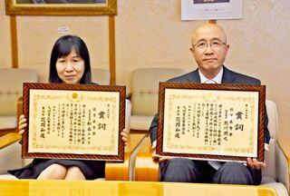 長年にわたり警察職務に尽力 県警の熊川警部、松本事務職員に表彰