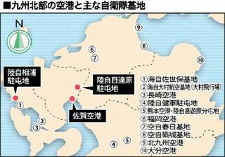 そこが知りたいオスプレイ計画(4) なぜ佐賀空港