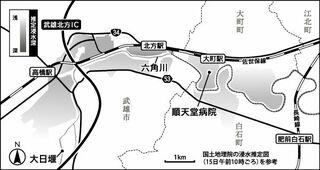 <佐賀2021大雨>六角川流域 地理的に浸水起きやすく 9平方キロ、深さ最大3メートル