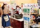 スーパー、百貨店1~5円 7月からレジ袋有料化