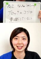 学生から寄せられた質問に笑顔で答える岩坂名奈選手