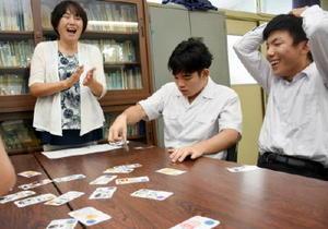 情報モラルかるたで盛り上がる生徒たち=佐賀市の佐賀大学附属特別支援学校