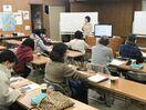 佐賀市でハングル講座、受講者募集