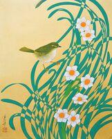 大串亮平さん「水仙と鴬」(和紙に岩絵の具、水干絵の具。37×29センチ)