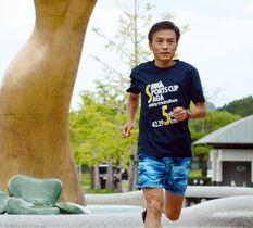 【動画】60歳・岩永さん、世界記…