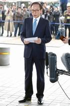 韓国、李元大統領の逮捕状請求