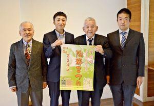 春の新作陶器まつりをPRした永松重喜組合長(右から2人目)ら=佐賀新聞社