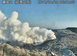 気象庁のカメラが撮影した、噴気を上げる霧島連山・硫黄山=20日午前