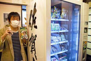 ご当地自販機「佐賀事販」を設置した永田さん=東京・港区の伊万里ちゃんぽん新橋店