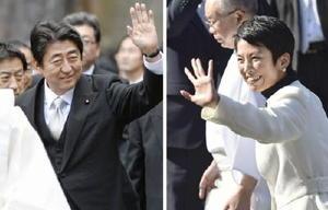 伊勢神宮の参拝に向かう安倍首相と民進党の蓮舫代表=4日、三重県伊勢市