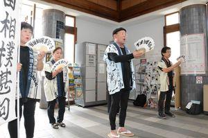どすこい!ビール列車の参加者に相撲甚句を披露する有田相撲甚句の会=有田町の有田駅