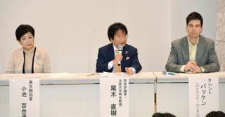 尾木さん、大学定員抑制は「愚策」
