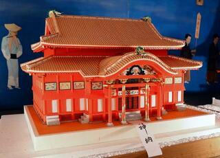 首里城を山鹿灯籠で復元、熊本