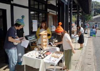 わがまち未来形 有田町編 上有田「駅前マーケット」