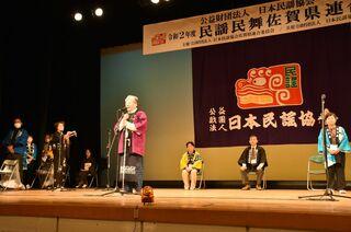 150人情感込めて熱唱 多久市で民謡民舞県大会