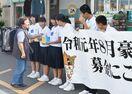 佐賀のニュース 白石中生徒会が募金活動