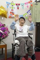 福岡の田中さんが国内最高齢更新
