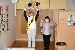 3期目の当選を果たし、バンザイ三唱する田島健一氏=26日午後5時すぎ、杵島郡白石町廿治の事務所