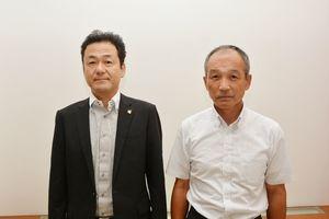 県教職員共済・県教育職員互助会指定整備工場会