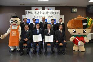 物資の供給に向けた協定を結んだ田島健一町長(下段右から2人目)ら=白石町役場(白石町提供)