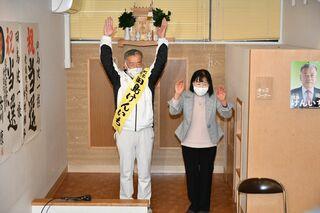<白石町長選>田島氏が無投票3選 町議選は定数16に18人