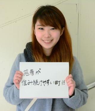 若者の1票(4) 美容師見習い 草場美帆さん(19)