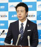 福岡で60代男性の新型コロナウイルス感染確認 九州初
