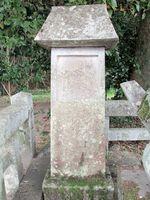 多久領祖・龍造寺長信の妻芳岩が建てたとされる「逆修塔」。上部に芳岩とみられる線刻画がある=佐賀市本庄町の慶誾寺