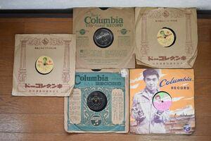 懐かしい昭和歌謡のレコード