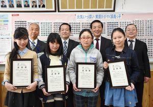 表彰を受けた(前列左から)最優秀賞の中島美希さんと販売店賞の淵花菜さん、中臣信子さん、南里真由さん