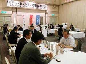 地域性豊かな食材を有名ホテルやレストランに売り込む生産者や食品メーカー=佐賀市のマリトピア