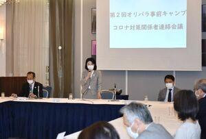 会合では、事前キャンプに向けて新型コロナウイルスの感染防止などを協議した=佐賀市のホテルニューオータニ佐賀