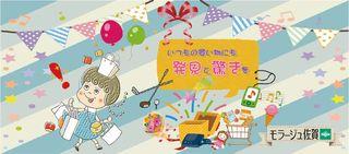 多久高校マルチメディア系列2年 南里 乃綾
