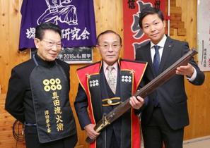 水戸藩出身鍛冶の銃、長野で発見