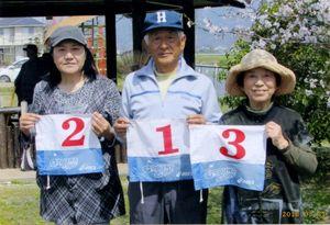 神埼市姉川GG愛好会第6回大会の上位入賞者
