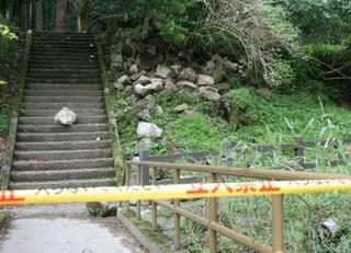世界遺産・石見銀山に被害