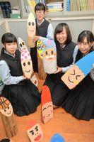 左から、3年の中村瑞音さん、荒巻美奈さん、森脇七海さん、岩崎彩菜さん