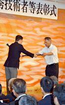 佐賀県発注工事で20人知事表彰