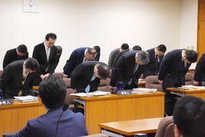 特別委員会で、陸自ヘリ墜落事故について謝罪する防衛省関係者=佐賀県議会棟